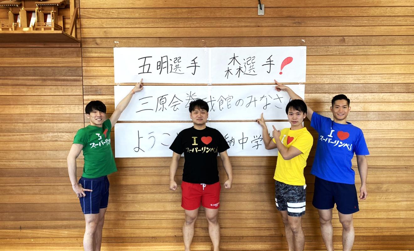 沖縄遠征2日目その2